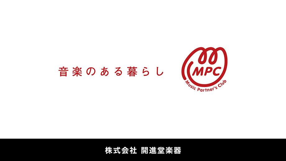 【大会協賛企業紹介】株式会社開進堂楽器