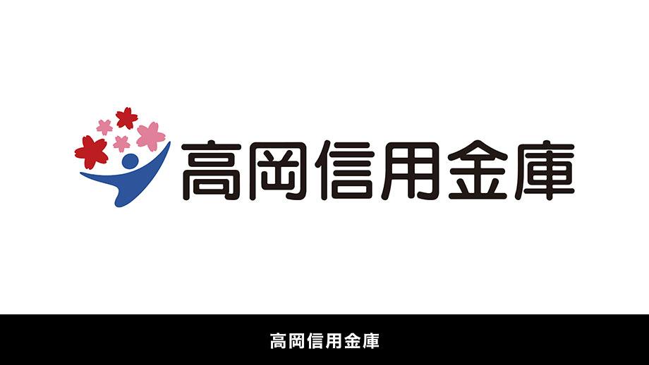 【大会協賛企業紹介】高岡信用金庫