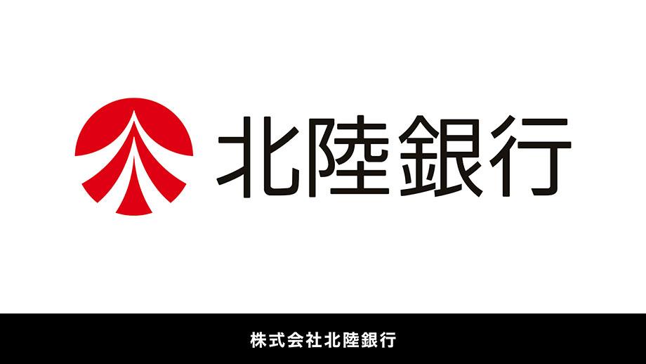 【大会協賛企業紹介】株式会社北陸銀行