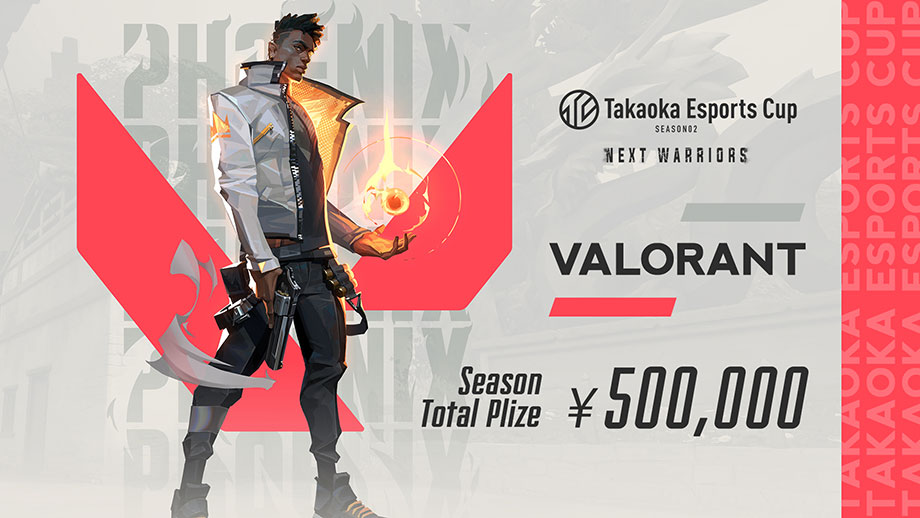 TECシーズン2/賞金総額¥500,000による「VALORANT」大会を開催!